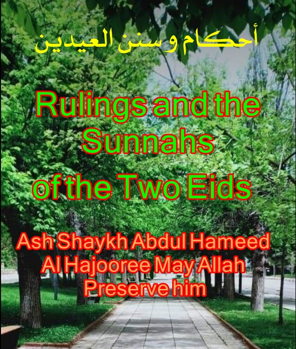 أحكام و سنن العيدين Rulings and the Sunnahs of the Two Eids
